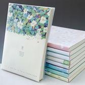 筆記本文具本子加厚簡約韓國小清新16K記事本