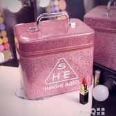 化妝包大容量韓國簡約可愛少女心收納盒品小號便攜ins網紅手提箱  【PINKQ】