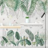 【2件】壁紙墻貼臥室墻壁裝飾北歐清新客廳【不二雜貨】
