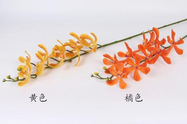 [協貿國際]新古典中式/仿真花過膠蘭花萬代蘭/家居樣板房裝飾花絹花假花