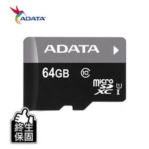 ADATA威剛 Premier MicroSDXC UHS-I U1  64G記憶卡(附轉卡)
