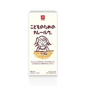 日本 CANYON 兒童咖哩塊150g[衛立兒生活館]