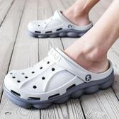 洞洞鞋洞洞鞋潮沙灘鞋涼拖鞋防滑軟底兩用鞋外穿潮流包頭涼鞋大頭拖鞋男伊芙莎