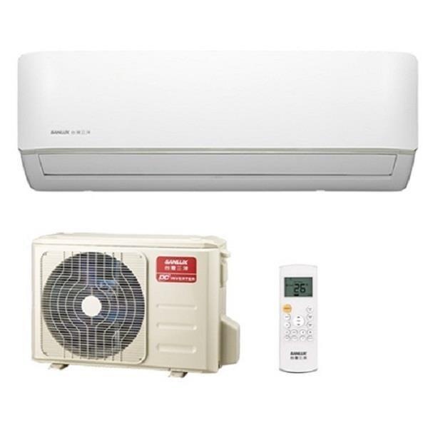 【南紡購物中心】台灣三洋SANLUX變頻冷暖分離式冷氣3坪 SAE-V22HF/SAC-V22HF 時尚型