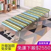 折疊床 看護床單人床加厚午睡床板床家用小床辦公室午休床單人床滾輪臨時床