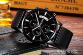 手錶 手錶男學生運動石英錶防水時尚非機械錶新款男錶男士概念 古梵希