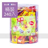 霹靂跳跳糖綜合口味,240包/桶 【產地:馬來西亞 】