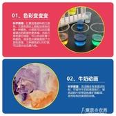 兒童科學小實驗玩具化學器材整套裝小學生幼兒園手工diy制作材料 【東京衣秀】