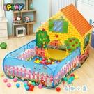 兒童帳篷室內外玩具游戲屋公主寶寶房子家用...