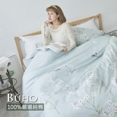 BUHO《水戀月燦》天然嚴選純棉單人床包+雙人被套三件組