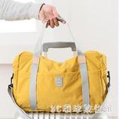 旅行袋折疊旅行包可套拉桿箱男女大容量韓版登機包輕便短途旅游包 LH3091【3C環球數位館】