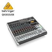 BEHRINGER- QX1832USB專業級小型混音器(6個XENYX麥克風前置放大器和壓縮器)