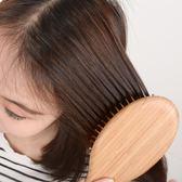 梳子 按摩頭部經絡木梳子頭皮捲發梳大板家用防靜電脫發女  瑪奇哈朵