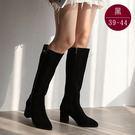 中大尺碼女鞋 粗低跟絨面尖頭長馬靴 39...