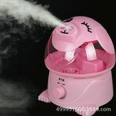 卡通 家用 空氣加濕器靜音臥室大容量辦公室空調孕婦嬰兒凈化迷你 生日禮物