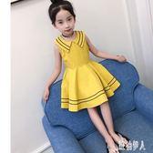 女童夏裝連身裙2019新款兒童洋氣裙子夏季韓版棉質公主背心洋裝潮 GD1462『紅袖伊人』