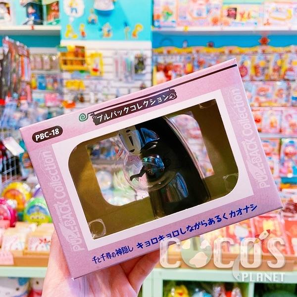 ENSKY 吉卜力 宮崎駿 PBC-18 神隱少女 無臉男 迴力車系列 COCOS FG680