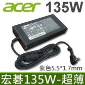 宏碁 Acer 135W 原廠規格 變壓器 19V 7.1A  5.5mm*1.7mm 充電器 電源線 充電線