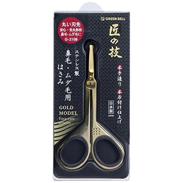 【日本製】【GREEN BELL】日本製 匠之技 不鏽鋼 鼻毛剪刀 金色 G-2108(一組:12個) SD-22174-12 -