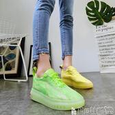 果凍鞋 夏網面蕾絲鏤空厚底松糕坡跟小白鞋運動鞋老爹鞋女鞋果凍底學生鞋 寶貝計畫