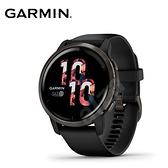 【GARMIN】Venu 2 系列 GPS 智慧腕錶 石墨黑