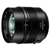 送UV保護鏡+吹球清潔組 3期零利率 Panasonic LEICA DG 42.5mm F1.2 ASPH 台松公司貨