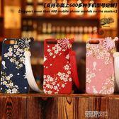 手機殼 蘋果手工布藝少女和風櫻花安卓全型號定制手機殼 榮耀3c
