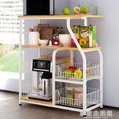 廚房置物架 落地多層櫃子儲物櫃架子微波爐烤箱收納架碗架調料架-享家生活館 YTL