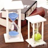 裝飾品 沙漏計時器15分鐘時間兒童-TC原創館