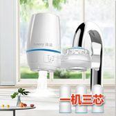 淨水器 家用自來水凈水器廚房濾水器凈水機水龍頭過濾器 卡菲婭