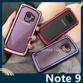 三星 Galaxy Note 9 馬卡龍氣囊保護套 軟殼 壓克力背板 四角加厚氣墊 矽膠套 手機套 手機殼