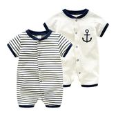 嬰兒衣 初生嬰兒夏裝男3個月寶寶哈衣薄款6純棉短袖新生兒衣服夏季連體衣 玩趣3C