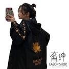 EASON SHOP(GW8030)實拍後背重工楓葉刺繡金屬拉鍊連帽防風運動外套女保暖白色衝鋒衣防曬衫寬鬆落肩