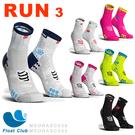 Compressport V3 機能跑步襪 標準筒 - RUN LOW 超輕 排汗 3D按摩 路跑 運動短襪 壓縮襪