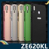ASUS ZenFone 5 ZE620KL 電鍍邊框+PC類碳纖維背板 金屬質感 四角防摔 卡扣式組合款 保護套 手機套