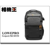 Lowepro Fastpack PRO BP 250 AW III 灰色 攝影後背包﹝飛梭三代﹞相機包