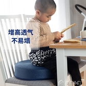 增高坐墊兒童餐椅增高坐墊小學生坐墊寶寶安全椅墊座椅加厚加高椅子墊透 多色小屋YXS