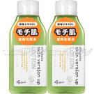 【VT薇拉寶盒】ETTUSAIS 艾杜紗 UP彈潤化妝水(170ml)*2
