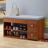 家用門口收納凳進門可坐長條穿鞋凳儲物凳長方形試鞋凳 yu5545『俏美人大尺碼』