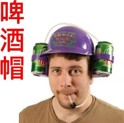 【塔克】啤酒帽 可樂帽 飲料帽 美式 跑男running man同款 俄羅斯轉盤 俄羅斯輪盤