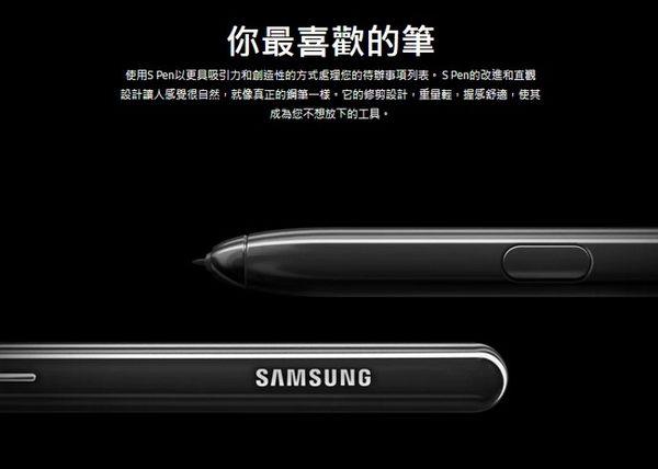 【免運費】Samsung Galaxy Tab S4 原廠 S Pen 觸控筆(灰)
