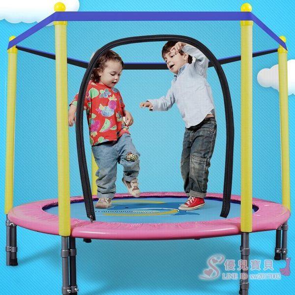 可折疊彈跳床 家用兒童室內彈跳床xw