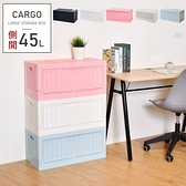 露營/收納盒/置物櫃/樹德/收納/貨櫃收納椅【FB-6432S】 livinbox直接拿貨櫃箱(側開版)