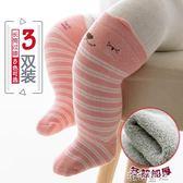 嬰兒襪子秋冬季純棉加厚保暖寶寶長筒襪0-1月3歲過膝春新生幼童絨 港仔會社