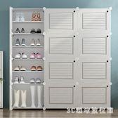 鞋櫃 簡易家用門口收納多層經濟型宿舍省空間防塵進門置物架鞋架子LB18764【3C環球數位館】