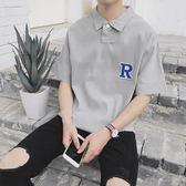 夏裝休閒打底衫男士短袖T恤韓版翻領POLO衫簡約潮 LQ2453『小美日記』