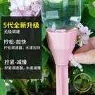 自動澆水器 滴水器滲水器家用自動澆花器定時可調節流速滴灌懶人澆地澆水神器-凡屋