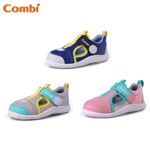 Combi 康貝 NICEWALK 醫學級成長機能鞋 A21-藍/粉/灰【佳兒園婦幼館】