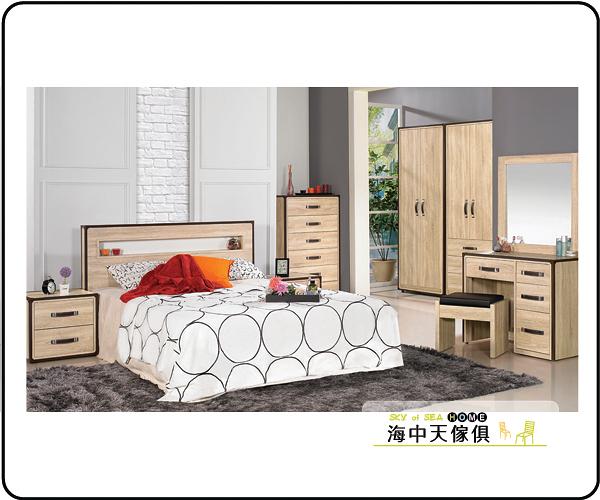 {{ 海中天休閒傢俱廣場 }} G-25 摩登時尚 床組系列 539-1 溫蒂5尺橡木紋雙人床頭片