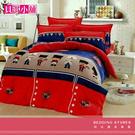 【貝淇小舖】柔細纖維印染 / 快樂旗兵 (雙人加大床包+2枕套)共三件組